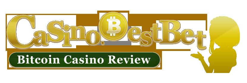 ビットコインカジノ解説サイト - Casino.BestBet